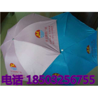 石家庄雨伞生产厂家