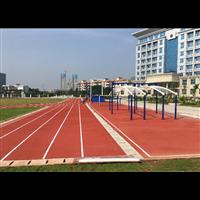 玉林混合型塑胶跑道、校园优质推荐首选跑道 塑胶制品
