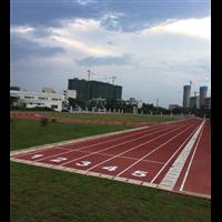 玉林混合型塑胶优质跑道、体育健身设备首选 塑胶跑道