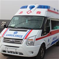 南昌医院救护车出租