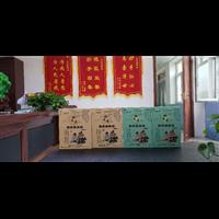 哈尔滨哈医堂药业有限公司