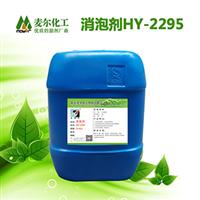 您了解过通用有机硅消泡剂吗?水性涂料助剂厂家为您介绍