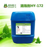 水性涂料抑泡,就用麦尔有机硅类抑泡剂
