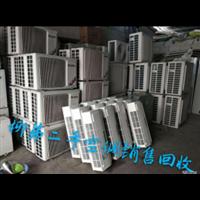 柳州空调回收