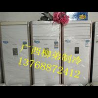 柳州制冷设备回收