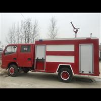 大型消防车公司