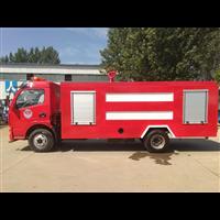 大型消防车供应