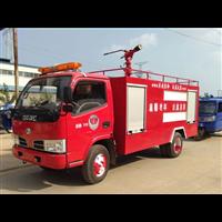 大型消防车厂家