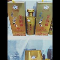 贵州茅台集茅韵酒