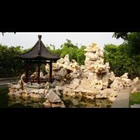 上海太湖石假山設計價格