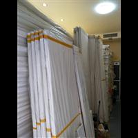 中央空调装饰板如何安装