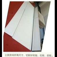 中央空调装饰板安装步骤2