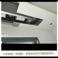中央空调装饰板安装步骤6