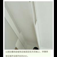 中央空调装饰ω板安装步骤4
