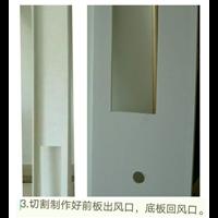 中央空调装饰板走路时候一点声音都没发出来安装步骤见老大3