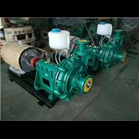 廣州自吸泵廠家批發