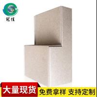 广州纸盒厂家