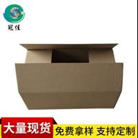广州纸盒厂家生产