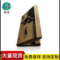 广州纸盒厂家批发