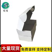 广州纸盒厂家销售