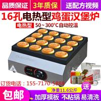 【肉蛋漢堡爐子】鄭州肉蛋漢堡爐子銷售電話
