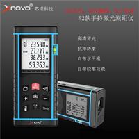 广东省测距XNS2P厂家直销