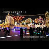 北京灯光节设计