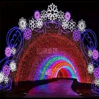 北京灯光秀制作