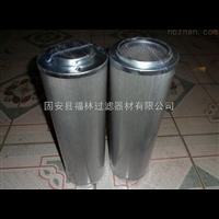 HC2296FKT14H50滤芯厂家