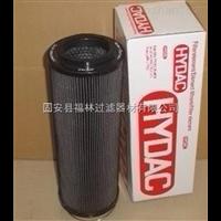 HYDAC贺德克不锈钢液压滤芯0280D020W