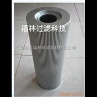HYDAC贺德克液压滤芯HC8500FUP26H