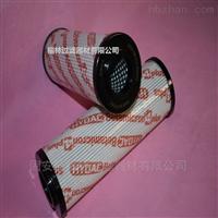 HYDAC贺德克液压滤芯HC8500FUN13H