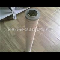 HC8900FK39HNR钢厂精轧机滤芯