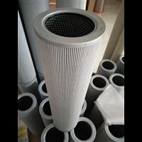 21FC5121-140x400/14汽輪機潤滑油濾芯