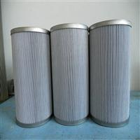 21FC5121-160x400/10汽轮机润滑油滤芯
