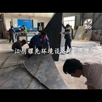 耀先活性炭吸附设备:江阴橡胶厂治理恶臭排放