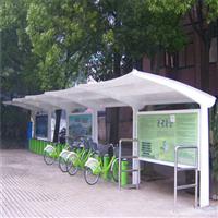 山东自行车停车棚厂家
