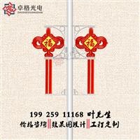 led中国结灯节日道路灯杆景观灯厂家,节日市政工程首选厂家。