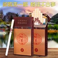 茶时代滇红茶烟厂家直销批发代理多少钱一条