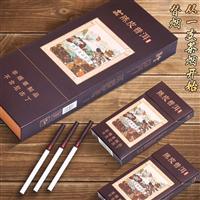 茶时代茶烟茶烟厂家联系方式茶烟总代理