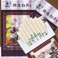 茶烟批发市场-茶烟批发网-茶烟代理网-茶烟代理网-茶时代茶烟