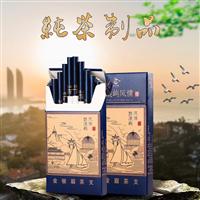 正规茶烟生产厂家-茶烟总代-茶烟订制-茶烟贴牌-茶时代古早味