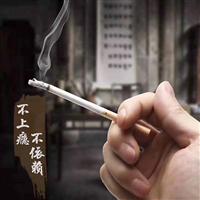 怎样戒烟最有效最快