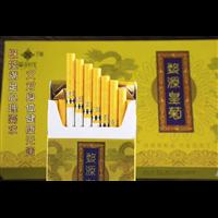 江西省婺源黄菊茶烟专业订制批发代理贴牌