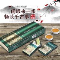 湖南茶烟批发古早味戒烟品科技有限公司