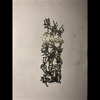 柳州激光切割
