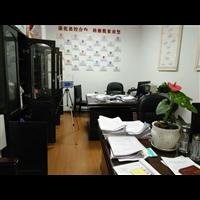 苍溪县委组织部办公室甲醛检测