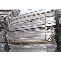 娄底废铝收购价格最新报价多少