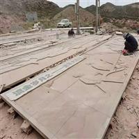 甘肃红砂岩板材
