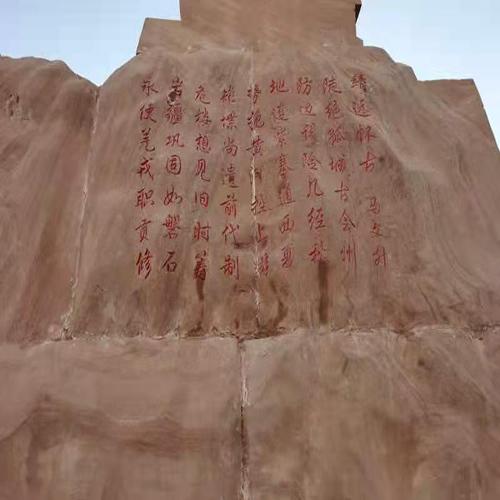 甘肃至美红砂岩